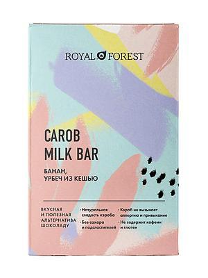 Шоколад из кэроба ROYAL FOREST (Банан,урбеч из кешью), 50г