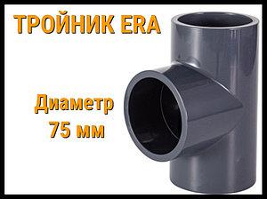 Тройник 90° ПВХ ERA (75 мм)