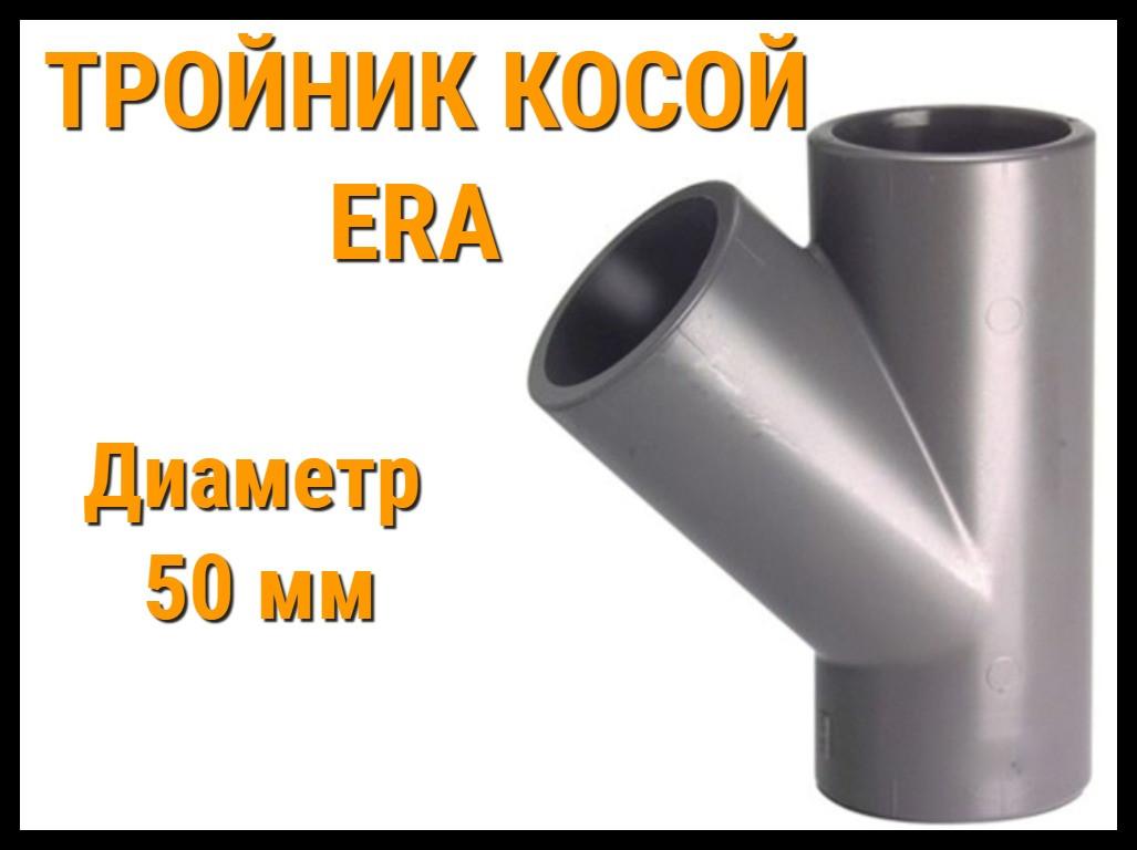 Тройник косой ПВХ ERA (50 мм)