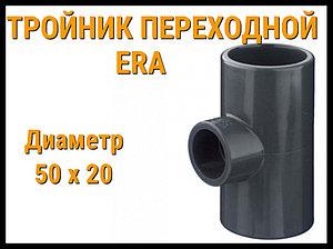 Тройник переходной/редукционный ПВХ ERA (50 x 20)