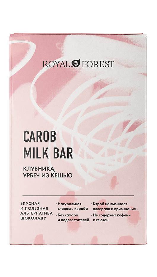 Шоколад из кэроба ROYAL FOREST (Клубника, урбеч из кешью), 50г