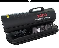 Нагреватель прямого действия дизельный ZOBO ZB-K70