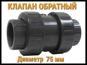 Обратный клапан ПВХ (75 мм)
