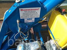 Протравливатель семян ПС-10, фото 3