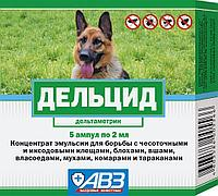 Дельцид, концентрат эмульсии для борьбы с блохами, вшами, власодеами и чесоточными клещами у собак -