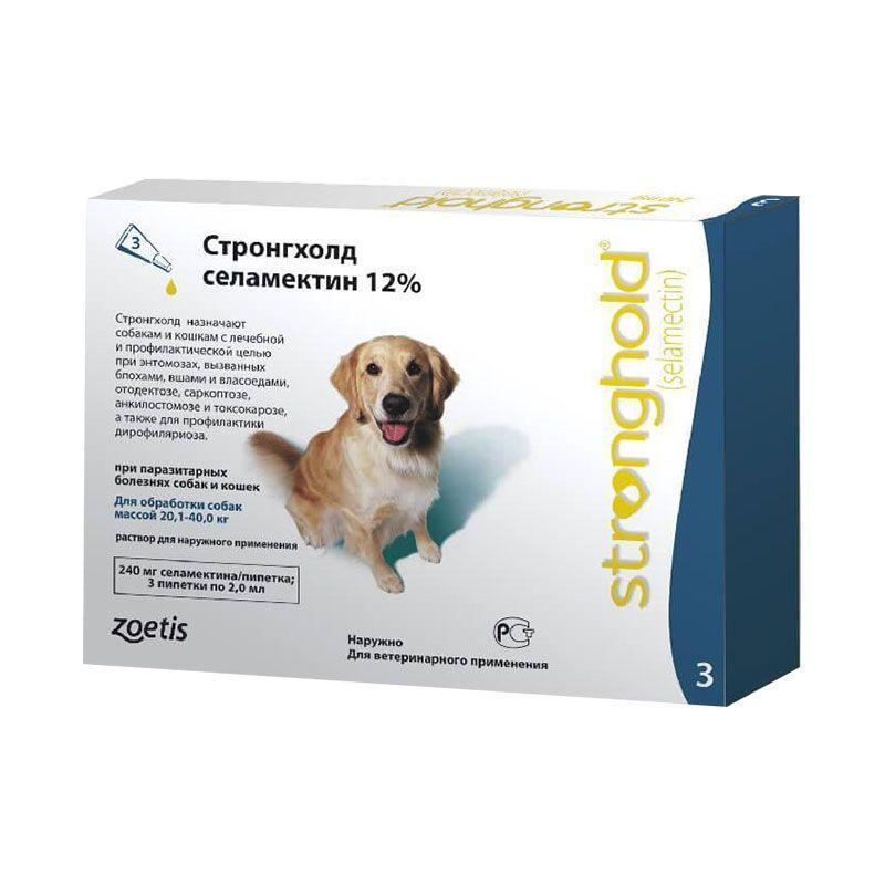 Капли от блох, глистов и клещей Стронгхолд 12% 240 мг для собак от 20,1 до 40 кг, Zoetis - 3 пип.
