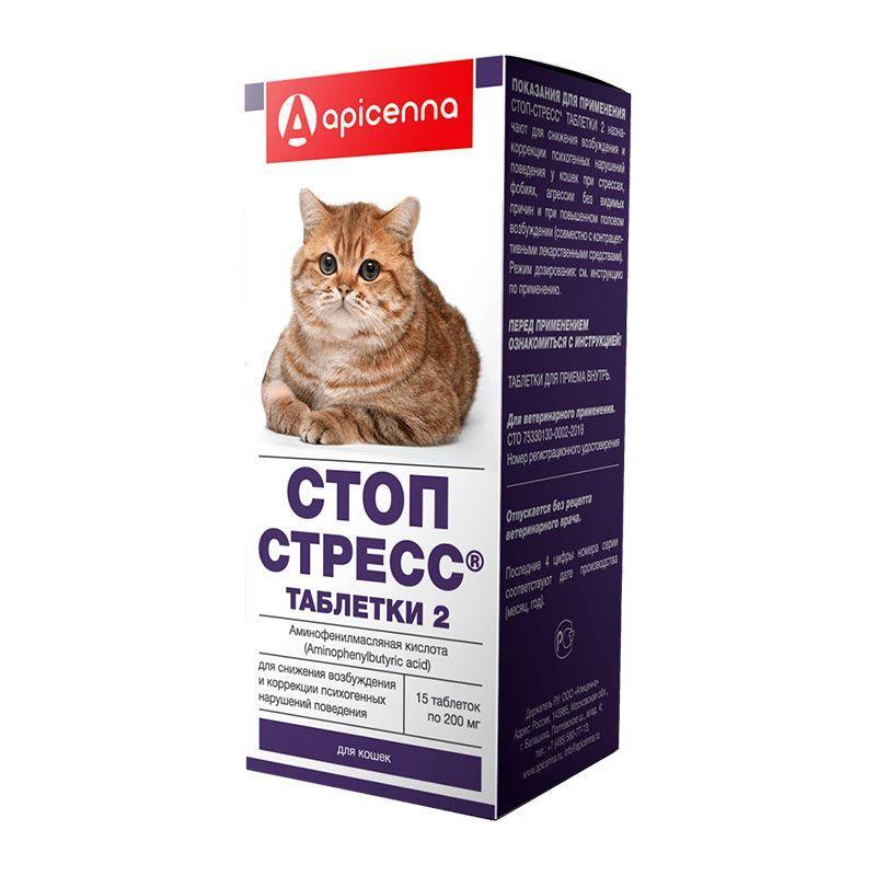 Успокоительные Api-San Стоп-стресс 200 мг для кошек - 15 табл.
