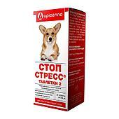 Успокоительные Api-San Стоп-стресс 200 мг для собак до 30 кг - 20 табл.