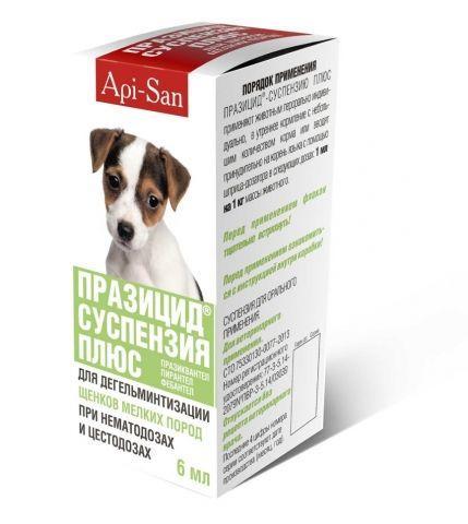 Антигельминтик Api-San Празицид суспензия Плюс для щенков мелких пород - фл. 6 мл