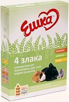 Кормовая смесь Ешка 4 злака для грызунов - 500 г