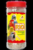 Минеральная смесь Rio для пищеварения - 600 г