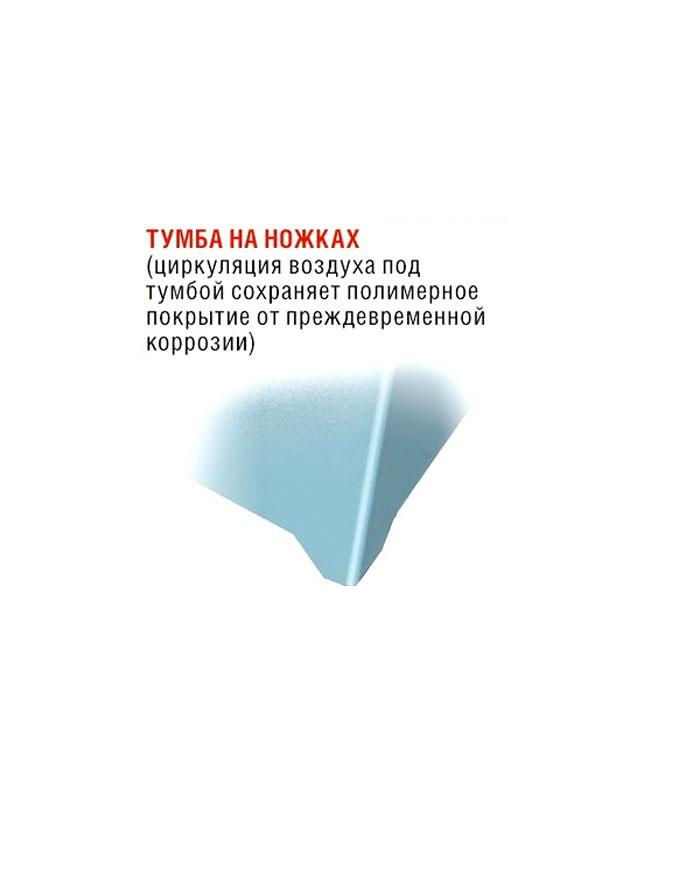"""Умывальник дачный с подогревом """"Акватекс"""", медь - фото 8"""