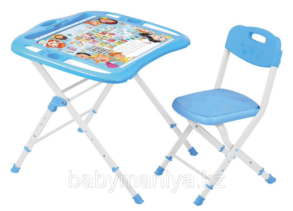 Набор детской складной мебели Ника в кругу друзей стол+стул от 3 до 14 лет