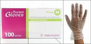 Перчатки виниловые одноразовые, размер M (черные,прозрачные) 100 штук в упаковке