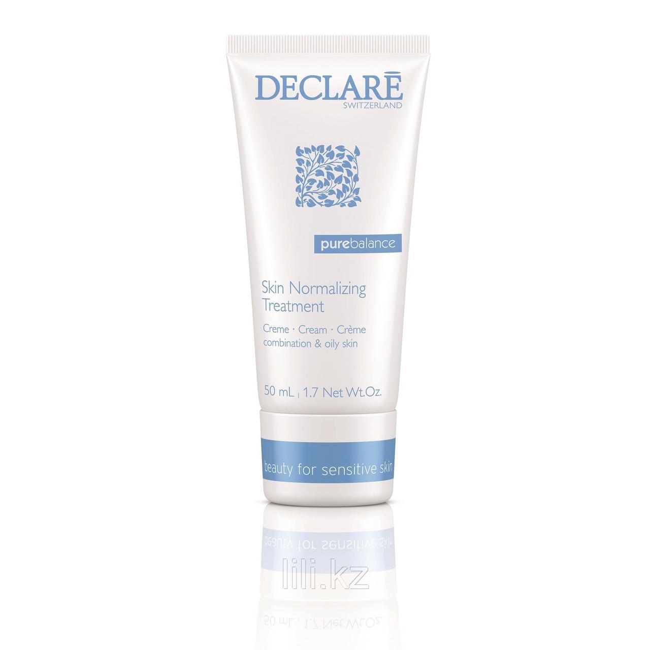 Крем нормализующий жирность кожи Skin Normalizing Treatment Cream 50 мл.