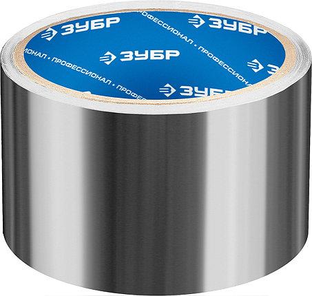 Алюминиевая лента, ЗУБР Профессионал 12262-50-10, до 120 °С, 60мкм, 50мм х 10м, фото 2