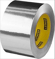 Лента клейкая алюминиевая, 50мкм, 75мм х 50м, STAYER Professional, фото 3