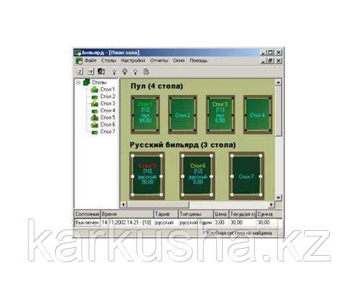 Считыватель магнитных карт для PoolJet
