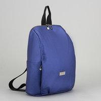 Сумка-рюкзак, отдел на молнии, 2 наружных кармана, цвет синий