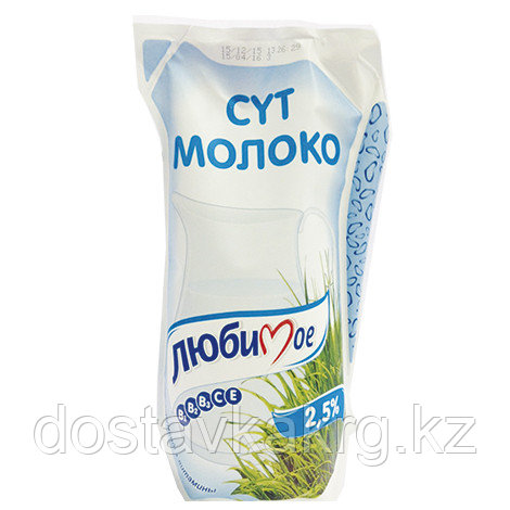 Молоко «Любимое» 2,5% 0,9 л