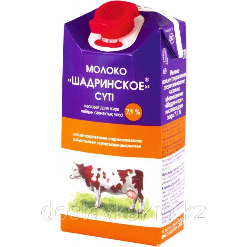 Молоко Шадринское 8,6%