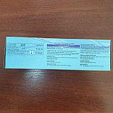 Перчатки диагностические нитриловые, фото 6