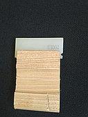 Выгонка с деревянной ручкой, 75мм.