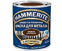 Краска Hammerite гладкая (готовые цвета)