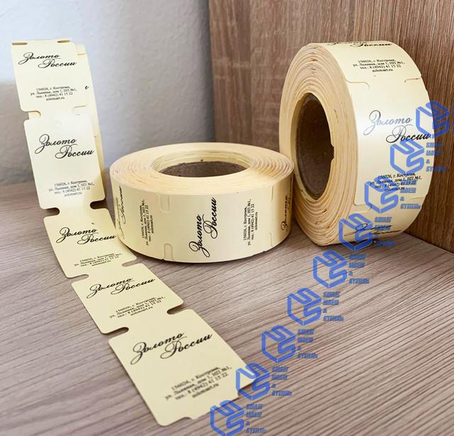 Маркировка ювелирной продукции