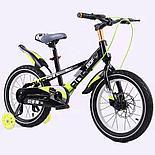 Детский двухколесный велосипед BDF 16D, фото 2