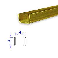 Латунный П-образный профиль, 4*3 мм.