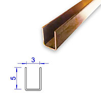 Латунный П-образный профиль, 3*5 мм.