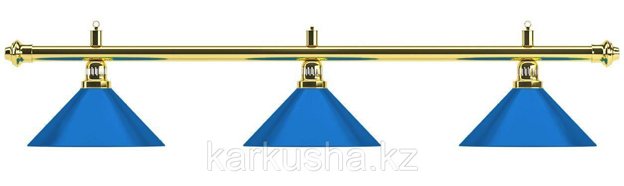 Лампа на три плафона «Blue Light» (золотистая штанга, синий плафон D35 см)