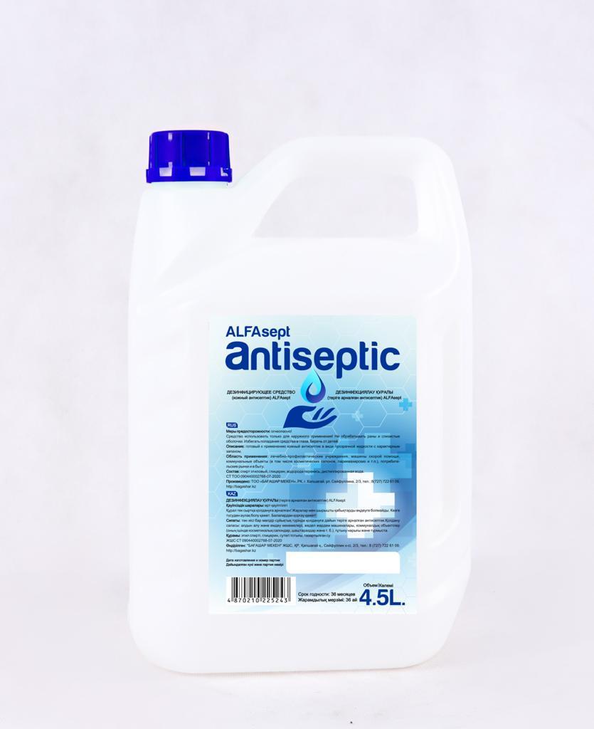 Антисептик для рук ALFAsept, 4.5л