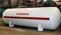 Газгольдер для СУГ V-10 м3