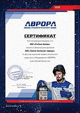 """ТОО """"Proftool-Aktobe"""" - официальный дилер ТМ Aurora Pro в Актобе."""