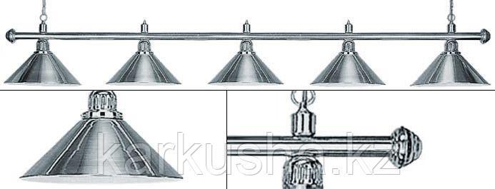 Лампа на пять плафонов «Elegance» (серебристая штанга, серебристый плафон D35см)