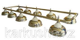 Светильники бильярдные на десять плафонов