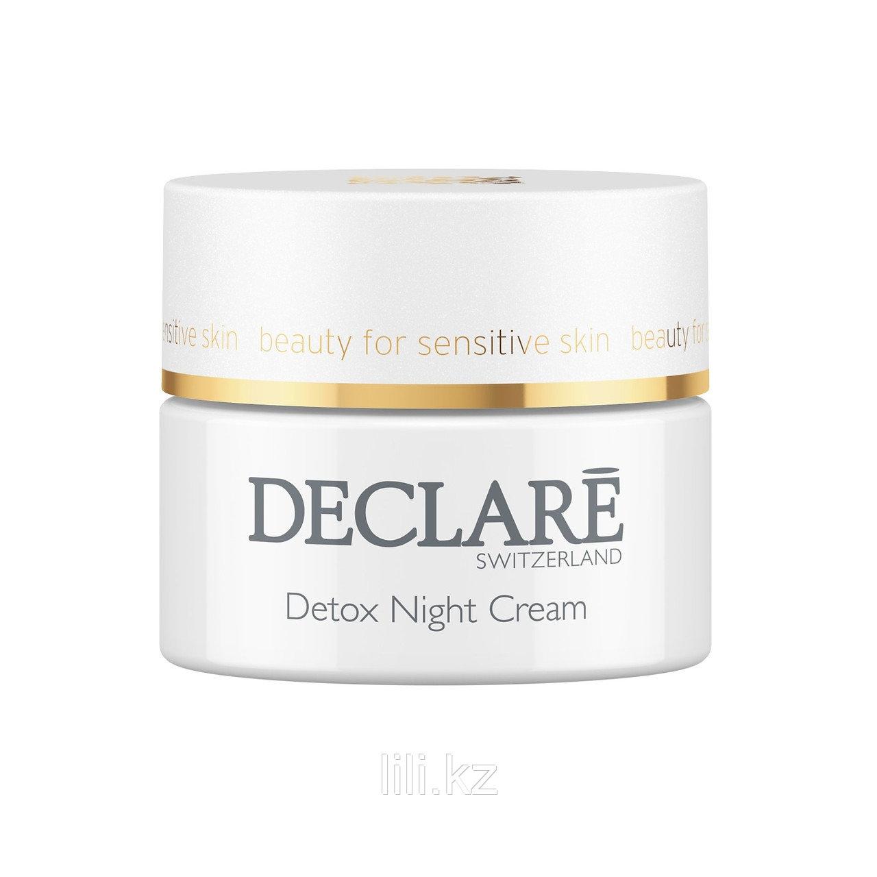Ночной крем DETOX для омоложения кожи DECLARE Detox Night Cream 50 мл.