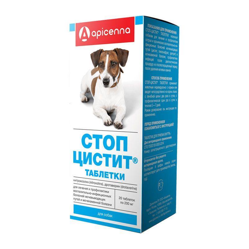 Api-San Стоп Цистит для лечения и профилактики урологических заболеваний у собак - 20 табл.