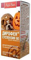 Антигельминтик Api-San Дирофен суспензия 60 для взрослых собак - фл. 10 мл