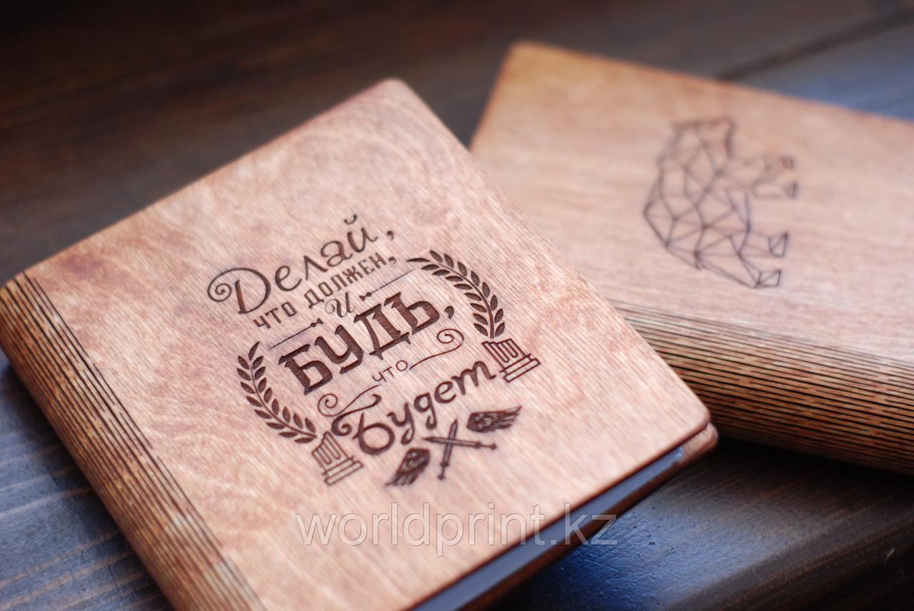 Подарочный блокнот из дерева