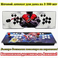Игровая консоль на 1-2 игроков (более 2 000 игр в 2Д и 3Д)