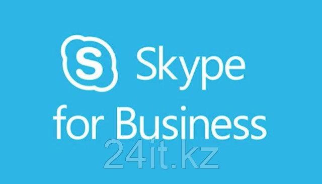 Microsoft Skype for business Server 2019 (для коммерческих организаций)