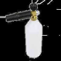 Пенораспылитель (пенная насадка) LS3 (Аналог)