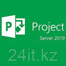 Microsoft Project Server 2019 (для коммерческих организаций)