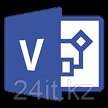 Microsoft Visio Standard 2019 (для коммерческих организаций)