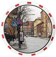 Зеркало уличное круглое с окантовкой 1000мм
