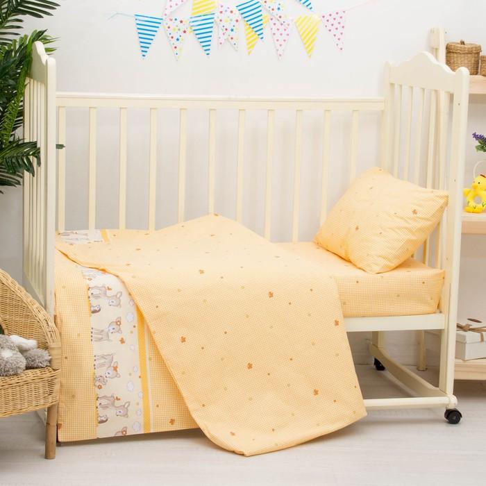 Детское постельное бельё «Оленята», размер 100×140 см, 110×140 см, 40×60 см, цвет бежевый