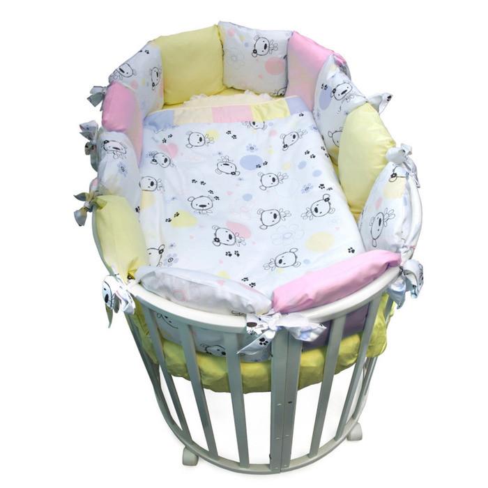 Комплект в круглую кроватку «Конфетти», 4 предмета, цвет розовый